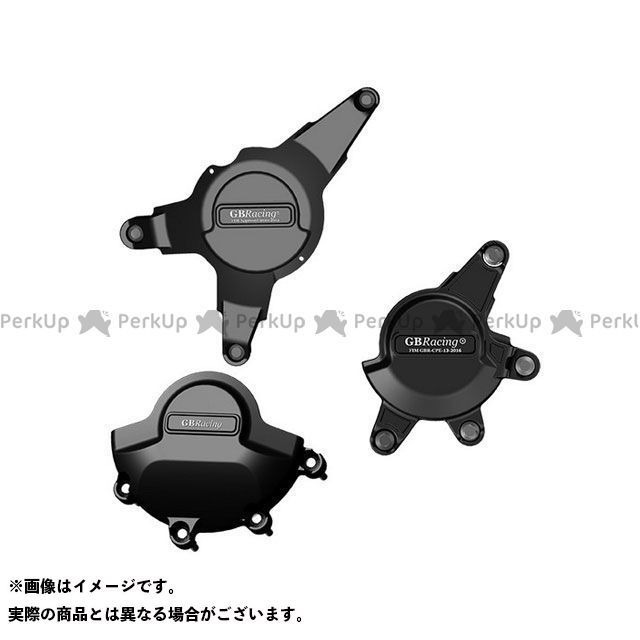【エントリーで更にP5倍】GBレーシング CBR1000F STOCK Engine Cover Set | EC-CBR1000-2008-SET-GBR GBRacing