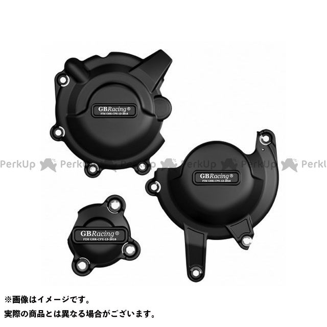 【エントリーで更にP5倍】GBレーシング CBR300R Secondary Engine Cover SET | EC-CBR300R-2015-SET-GBR GBRacing