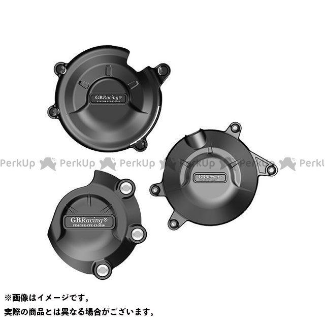 【エントリーで更にP5倍】GBレーシング CB500F CBR500R Engine Cover Set | EC-CBR500-2013-SET-GBR GBRacing