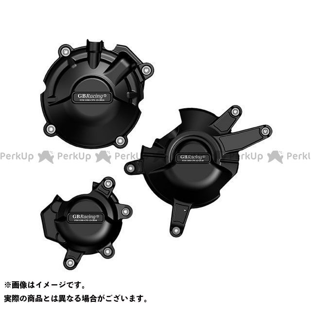 【無料雑誌付き】【特価品】GBレーシング CBR650F Engine Cover SET | EC-CBR650F-2014-SET-GBR GBRacing