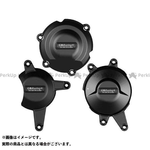 【無料雑誌付き】【特価品】GBレーシング VFR400R Secondary Engine Cover Set | EC-VFR400-NC30-SET-GBR GBRacing