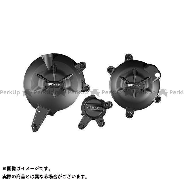【エントリーで更にP5倍】GBレーシング ER-6f Engine Cover Set | EC-ER6-2006-SET-GBR GBRacing