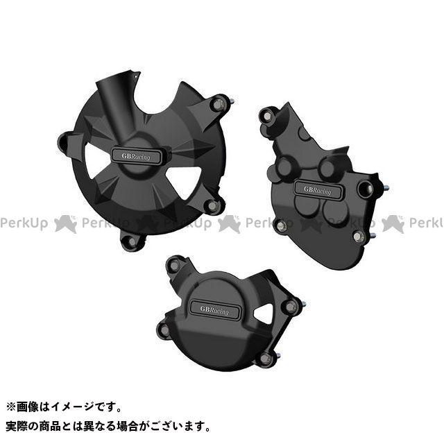 【エントリーで更にP5倍】GBレーシング ニンジャZX-10R STOCK Engine Cover Set | EC-ZX10-2008-SET-GBR GBRacing