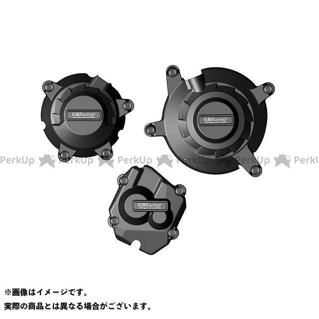 【エントリーで更にP5倍】GBレーシング ニンジャZX-10R Engine Cover Set | EC-ZX10-2011-SET-GBR GBRacing