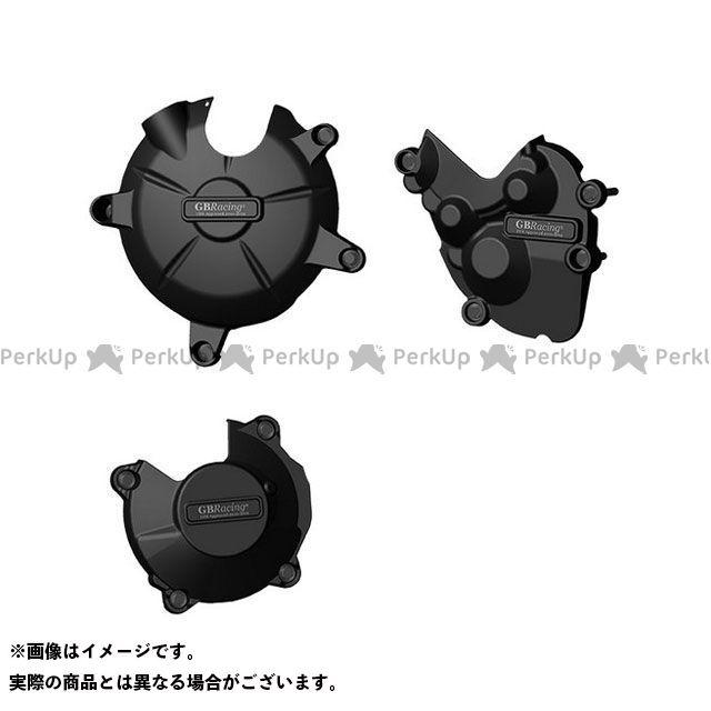 【無料雑誌付き】【特価品】GBレーシング ニンジャZX-6R Stock Engine Cover Set | EC-ZX6-2007-SET-GBR GBRacing