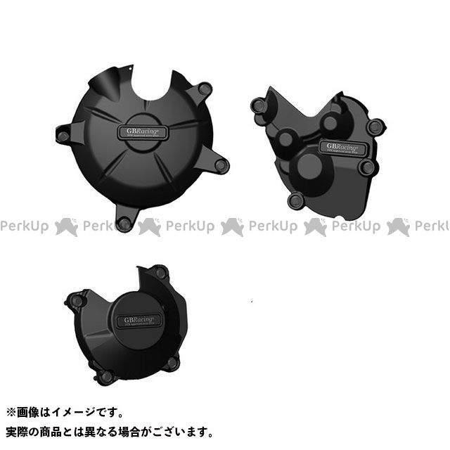 【無料雑誌付き】【特価品】GBレーシング ニンジャZX-6R STOCK & KIT Engine Cover Set | EC-ZX6-2013-SET-GBR GBRacing