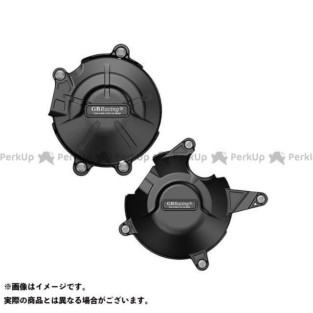 GBレーシング Z300 その他のモデル Secondary Engine Cover SET | EC-Z300-2014-SET-GBR GBRacing
