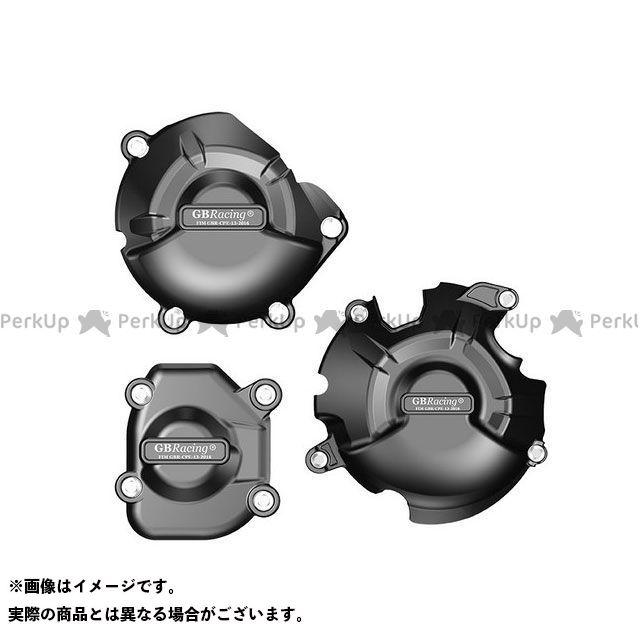 【無料雑誌付き】【特価品】GBレーシング Z800 Secondary Engine Cover SET | EC-Z800-2013-SET-GBR GBRacing