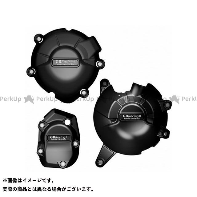 Engine Z900 EC-Z900-2017-SET-GBR Set GBRacing Secondary | Cover GBレーシング