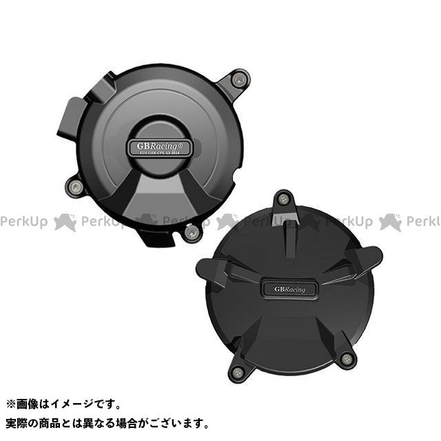 GBレーシング 1190 RC8 Engine Cover Set | EC-RC8-2008-SET-GBR GBRacing