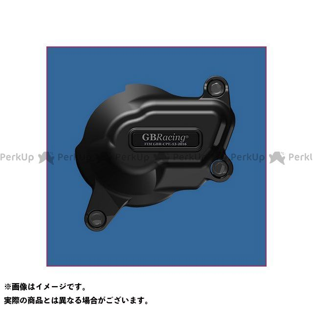 【エントリーで最大P21倍】GBレーシング その他のモデル Pulse Cover | EC-M2-2013-3-GBR GBRacing