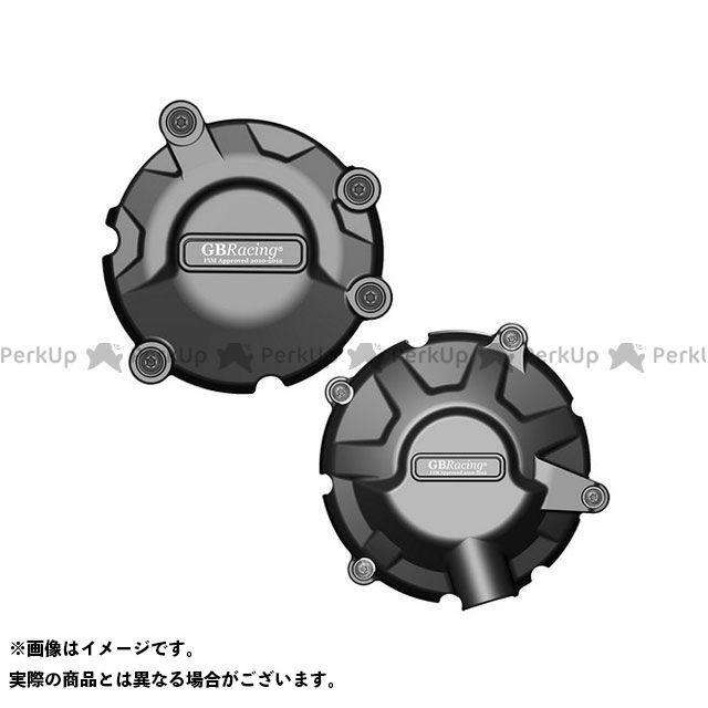 GBレーシング F3 675 F3 800 Engine Cover Set | EC-F3-675-SET-GBR GBRacing