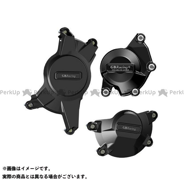 【無料雑誌付き】【特価品】GBレーシング GSX-R1000 Engine Cover Set STOCK & KIT | EC-GSXR1000-K9-SET-GBR GBRacing