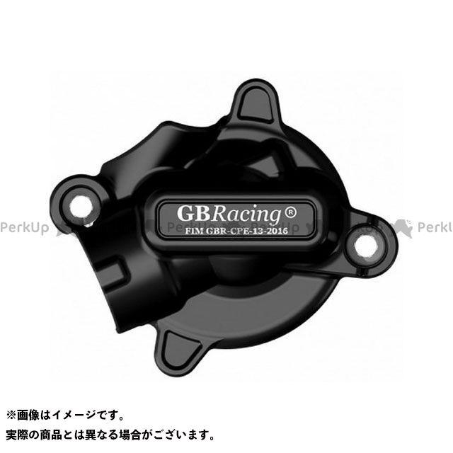 【エントリーで最大P21倍】GBレーシング GSX-R1000 Water Pump Cover   EC-GSXR1000-L7-5-GBR GBRacing