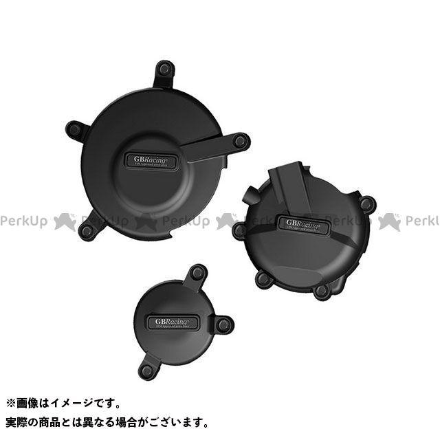 【無料雑誌付き】【特価品】GBレーシング GSX-R600 GSX-R750 Engine Cover Set | EC-GSXR600-K6-SET-GBR GBRacing