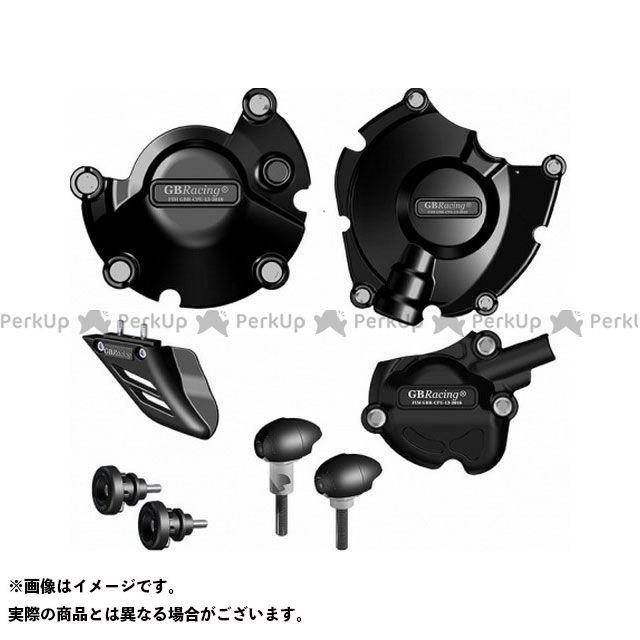 GBレーシング MT-10 Motorcycle Protection Bundle | CP-MT10-2015-CS-GBR GBRacing