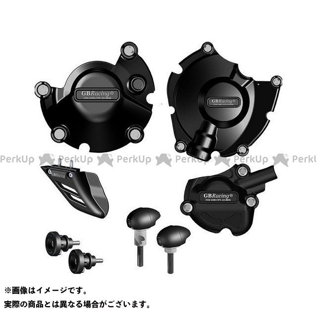 GBレーシング YZF-R1 Motorcycle Protection Bundle | CP-R1-2015-CS-GBR GBRacing