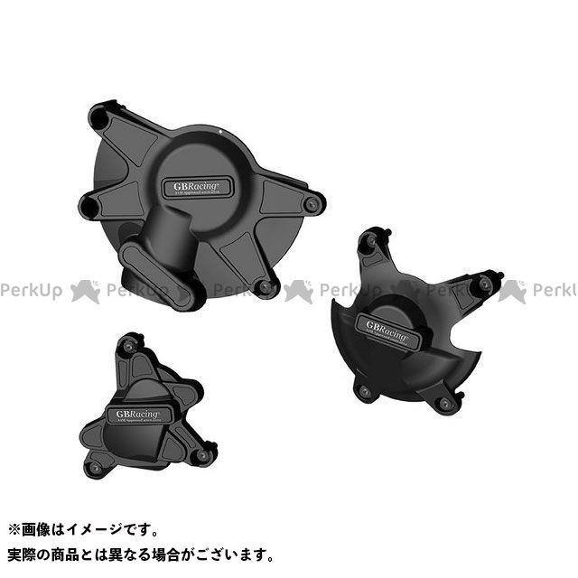 【エントリーで更にP5倍】GBレーシング YZF-R1 STOCK Engine Cover Set | EC-R1-2009-SET-GBR GBRacing