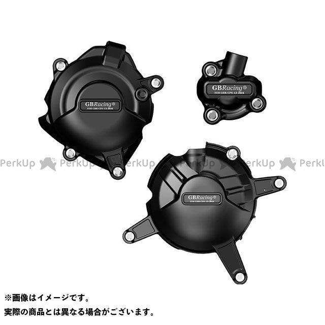 【無料雑誌付き】【特価品】GBレーシング MT-03 YZF-R3 Engine Cover SET | EC-R3-2015-SET-GBR GBRacing