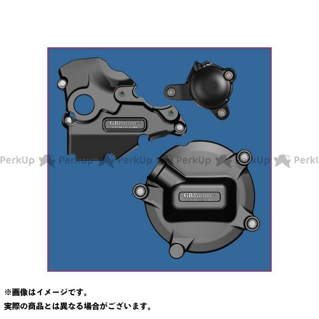GBレーシング その他のモデル SECONDARY ENGINE COVER SET、BLANK LID | EC-M3H-2012-SET-GBR GBRacing