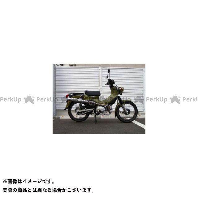 ホットラップ クロスカブ110 アップマフラー Type2 クロスカブ(JA45) 政府認証 純正ヒートガード用 HOT LAP
