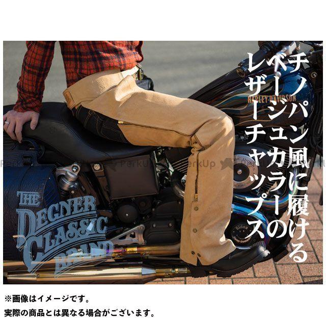 【エントリーで最大P21倍】DEGNER 【特価品】CH-8 レザーチャップス(ベージュ) サイズ:L DEGNER