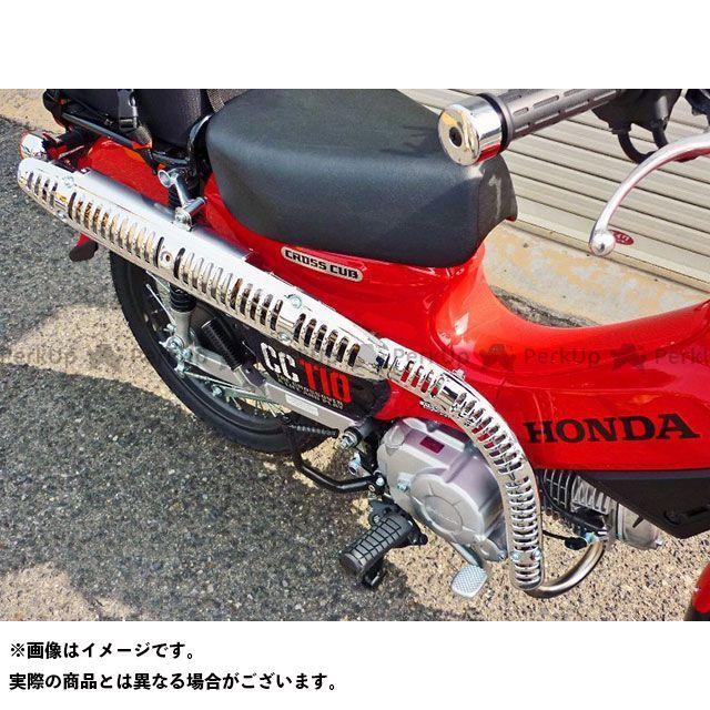 【特価品】アウテックス クロスカブ110 クロスカブ110(JA45)OUTEX.R-ST-UP-PP OUTEX