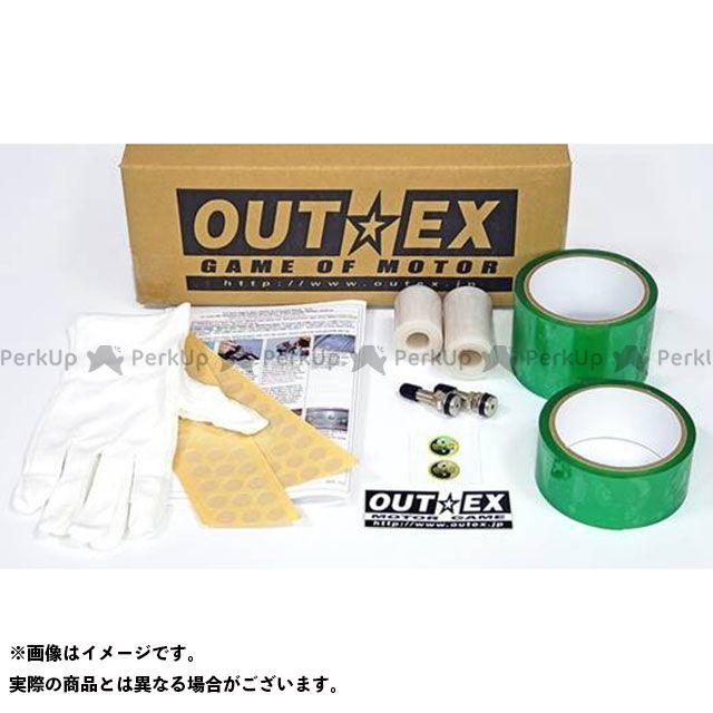 【エントリーで更にP5倍】アウテックス ヴェルシスX 250 ヴェルシスX 300 クリアーチューブレスキット フロント19×2.15 WM & リア17×3.00 MT OUTEX