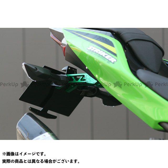 ストライカー ニンジャ250 ニンジャ400 アルミビレットフェンダーレスキット 18-NINJA250/400 グリーン STRIKER