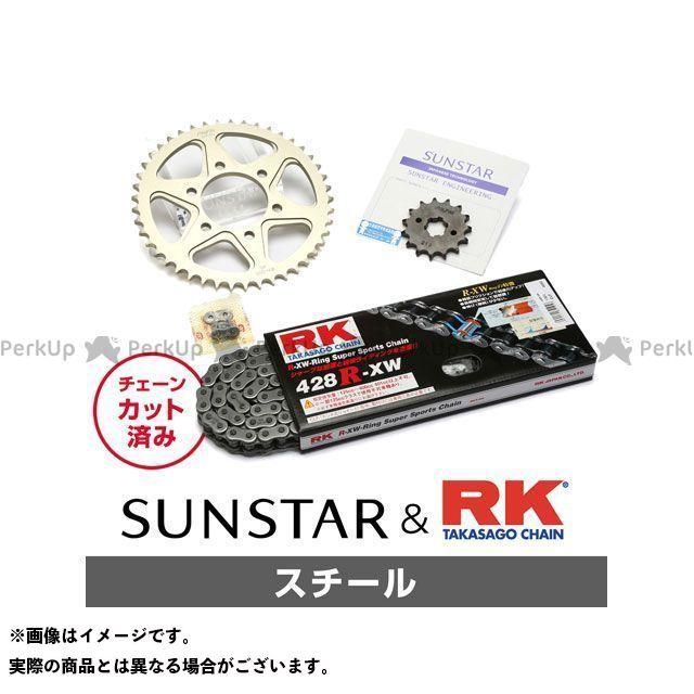 【特価品】サンスター TW225 KR20101 スプロケット&チェーンキット(スチール) SUNSTAR