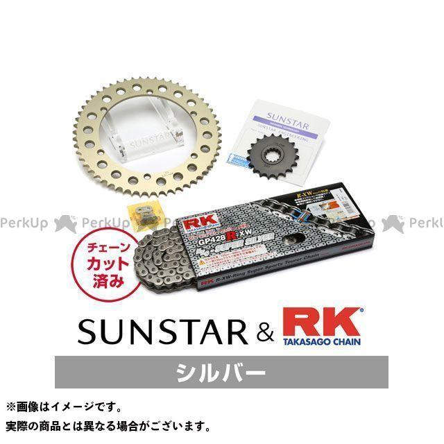 【特価品】サンスター CBR250RR KR20402 スプロケット&チェーンキット(シルバー) SUNSTAR