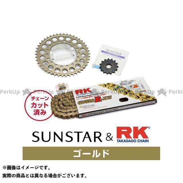 サンスター SUNSTAR スプロケット関連パーツ 駆動系 サンスター バリオス KR30203 スプロケット&チェーンキット(ゴールド) SUNSTAR
