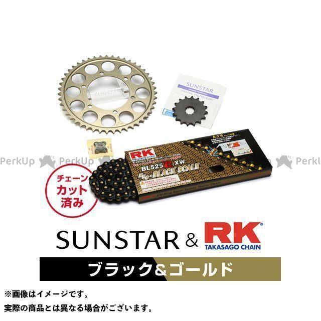 【特価品】サンスター CB400スーパーフォア(CB400SF) KR40104 スプロケット&チェーンキット(ブラック) SUNSTAR