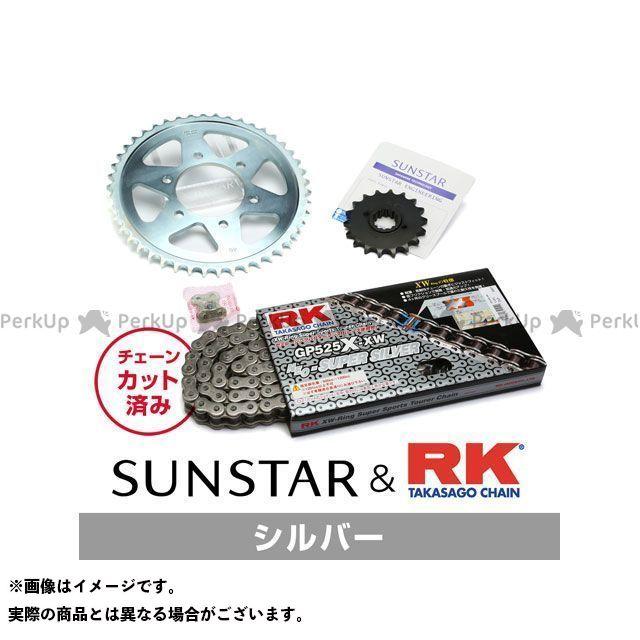 【特価品】サンスター Z750FX Z750GP KR40716 スプロケット&チェーンキット(シルバー) SUNSTAR