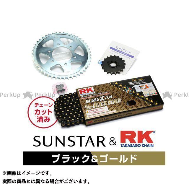 【特価品】サンスター Z1・900スーパー4 Z900 KR40918 スプロケット&チェーンキット(ブラック) SUNSTAR