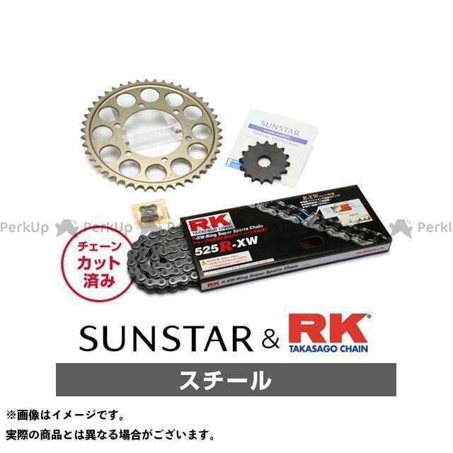 【特価品】サンスター MT-09 トレーサー900・MT-09トレーサー XSR900 KR45411 スプロケット&チェーンキット(スチール) SUNSTAR