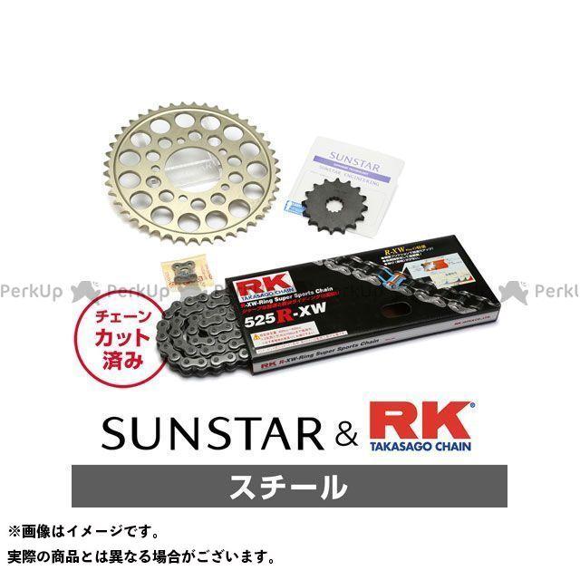 【特価品】サンスター GSX400インパルス GSX400インパルス タイプS KR46101 スプロケット&チェーンキット(スチール) SUNSTAR