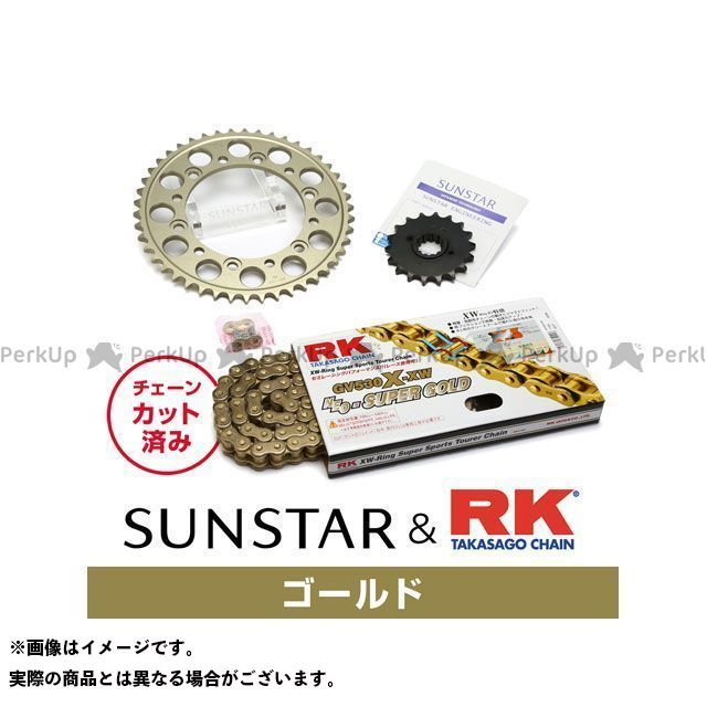 【特価品】サンスター CBR954RRファイヤーブレード KR53713 スプロケット&チェーンキット(ゴールド) SUNSTAR