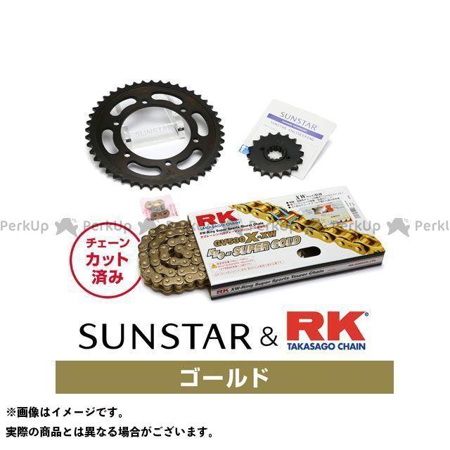 【特価品】サンスター ZZR1100 KR5D617 スプロケット&チェーンキット(ゴールド) SUNSTAR