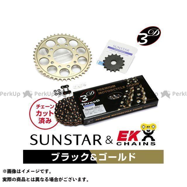 【特価品】サンスター Z750FX Z750GP KE40744 スプロケット&チェーンキット(ブラック) SUNSTAR