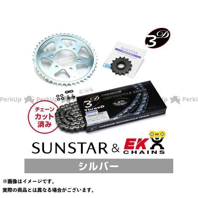 【特価品】サンスター ZRX1200 ZRX1200R ZRX1200S KE40846 スプロケット&チェーンキット(シルバー) SUNSTAR