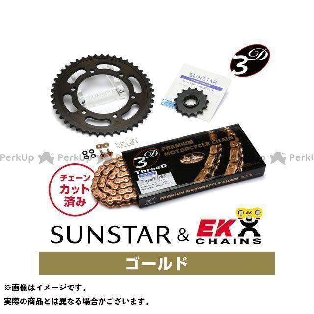【特価品】サンスター W400 KE47847 スプロケット&チェーンキット(ゴールド) SUNSTAR
