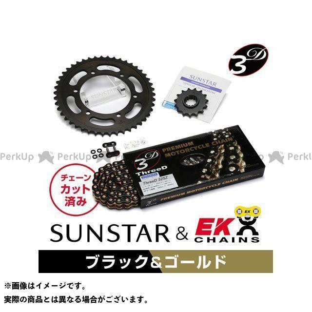 【特価品】サンスター W400 KE47848 スプロケット&チェーンキット(ブラック) SUNSTAR