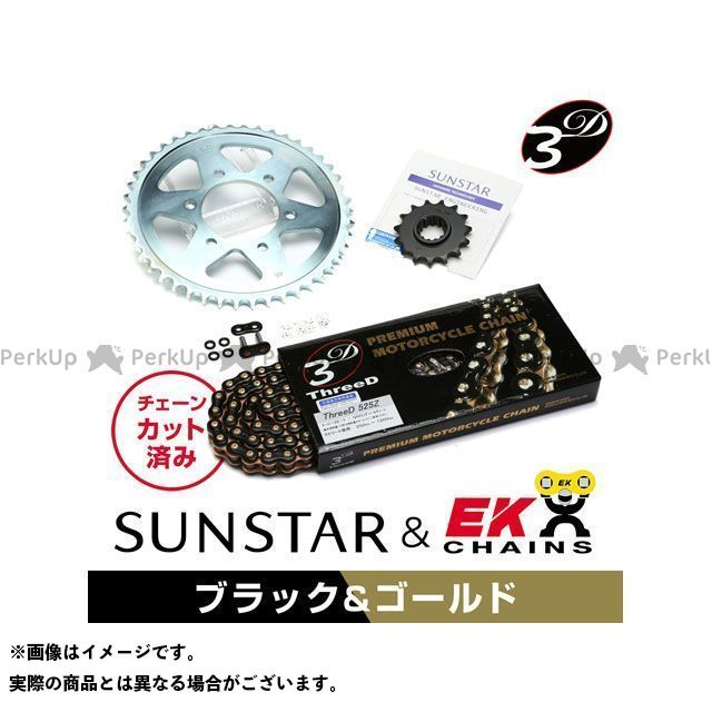 【特価品】サンスター ニンジャZX-10R KE49748 スプロケット&チェーンキット(ブラック) SUNSTAR