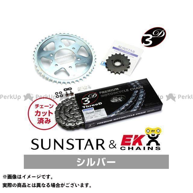 【特価品】サンスター Z750FX Z750GP KE51846 スプロケット&チェーンキット(シルバー) SUNSTAR