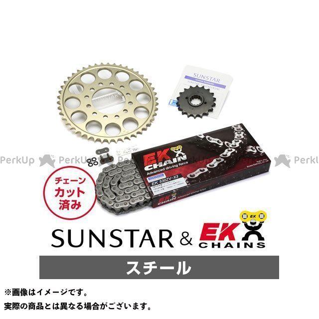 【特価品】サンスター Z750FX Z750GP KE51811 スプロケット&チェーンキット(スチール) SUNSTAR