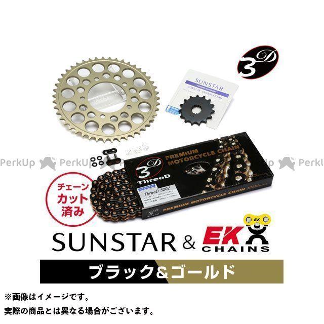 【特価品】サンスター バンディット250 KE3A144 スプロケット&チェーンキット(ブラック) SUNSTAR