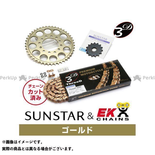 【特価品】サンスター Dトラッカー KE3G743 スプロケット&チェーンキット(ゴールド) SUNSTAR