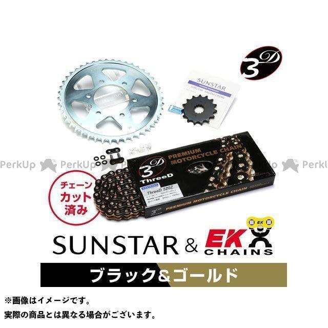 【特価品】サンスター KLX250 KLX250ES KLX250SR KE3H648 スプロケット&チェーンキット(ブラック) SUNSTAR