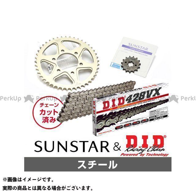 【特価品】サンスター TW225 KD20101 スプロケット&チェーンキット(スチール) SUNSTAR